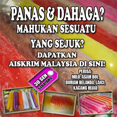 aiskrim-malaysia