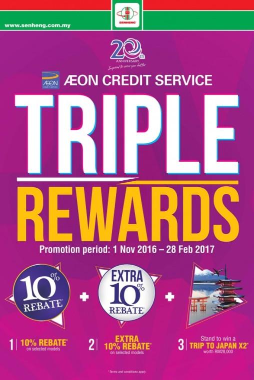 tripple-rewards